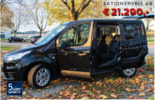 Ford TOURNEO CONNECT 4YOU